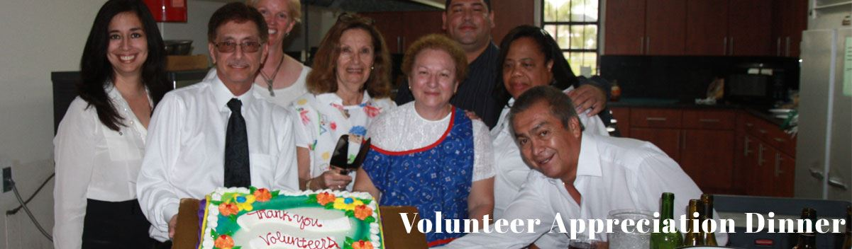VolunteerInteriorBanner